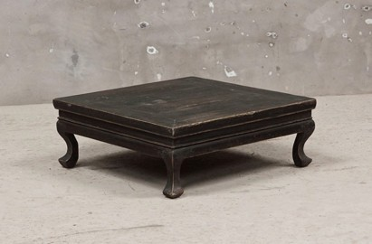 Vintage furniture retro furniture shabby chic furniture 50 s furniture 19 - Table basse opium carree ...