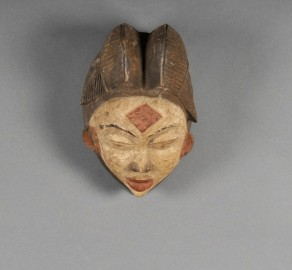 Masque Tribal Punu - Gabon Afrique