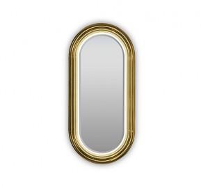 Miroir Brando H210cm - Prix sur Demande