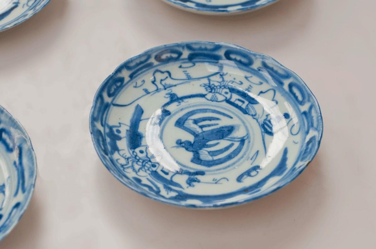 Vaisselle japonaise Magasin japonais en ligne Akazuki