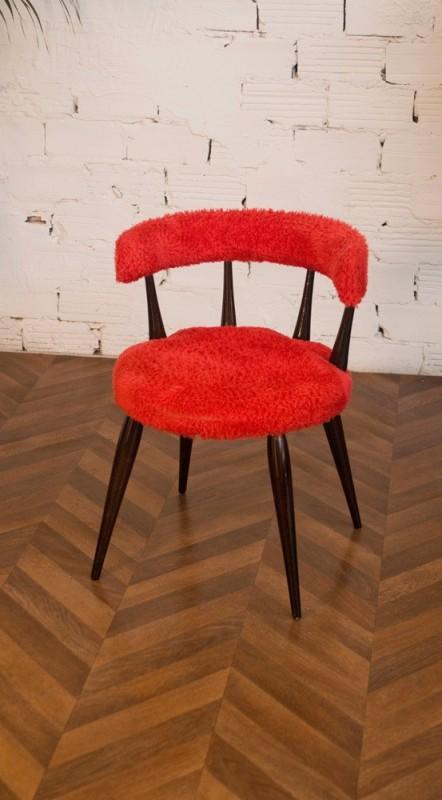 50s Lounge Chair Vintage 1950 Retro Vintage Furniture