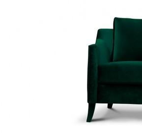 The Iconic Vangelis Armchair