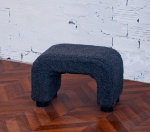 Stool of the 70s